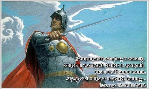 Родовая память и память Души (славянские сказки)
