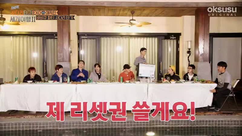 [oksusu] 190227 Travel The World on EXO Ladder Season 2 — Ep. 28