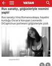 Ирина Романовская фото #19