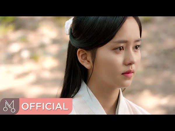 [MV] 서영은(Seo Young Eun) 군주 - 가면의 주인 OST Part.10 (Ruler Master Of The Mask OST Part10) - 두볼에 흐른다