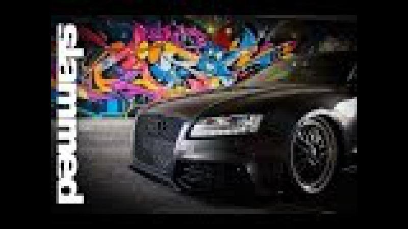 Audi A5 / Static / gepfeffert / Slammed Suspension / Schalk-Tuning / Car Porn / BullX Exhaust / RS5