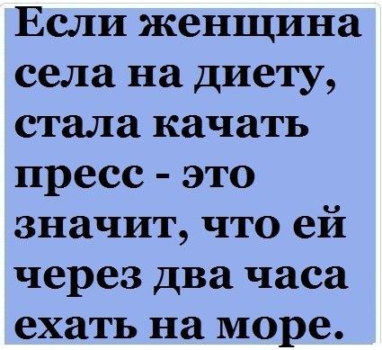 Анекдоты про василия ивановича чапаева