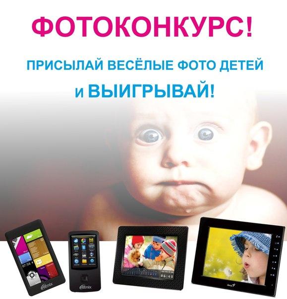 http://cs412925.vk.me/v412925051/168e/zhFFfc1UzxY.jpg