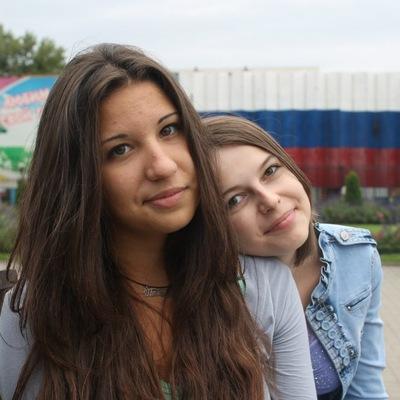 Диана Шкуриндина, 30 июня , Кропоткин, id158704152