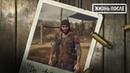 Days Gone-Жизнь После Letsplay №11 Playstation 4
