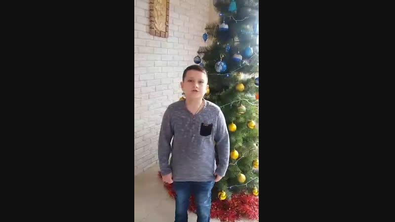 Мешканець села Вигода, Владислав Комашко привітав всіх з Різдвом! (2019)