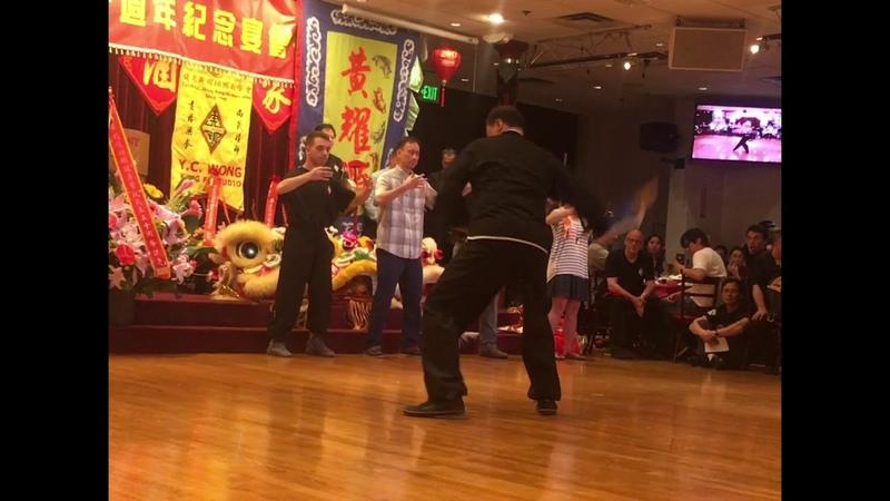 Sifu Darryl Wong Performs 子母双刀 Gee Mo Do at YC Wong 50th Anniversary