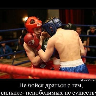 Мишаня Нурисламов, 26 мая , Челябинск, id144678412