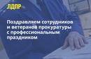 Владимир Жириновский фото #24