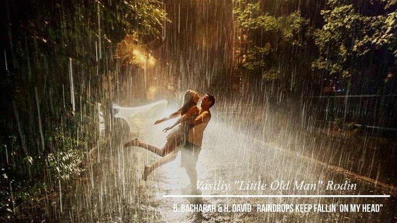 Vasiliy Little Old Man Rodin - B. Bacharah H. David Raindrops Keep Falling On My Head