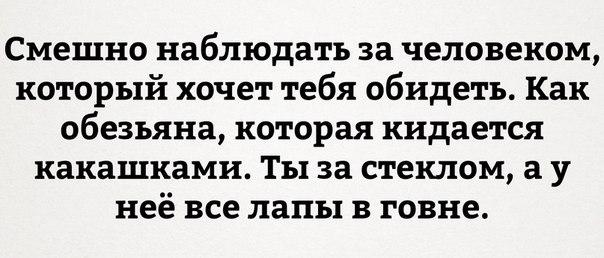 Фото №456254238 со страницы Тани Кидалашевой