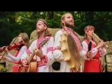 РУССКАЯ ПРЕМЬЕРА! Новые клипы 2016 МИРград (Official Video) Светозар и АУРАМИРА