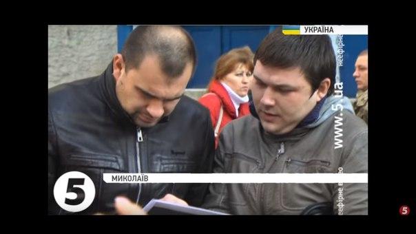 Дожили! Квартиру карателя в Николаеве продали, когда он воевал на Донбасса