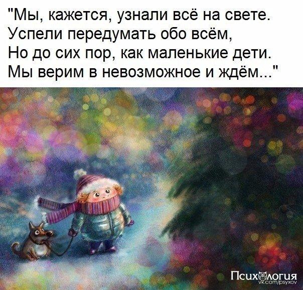 https://cs7065.vk.me/c540100/v540100758/39303/GbuIGPIjMMs.jpg
