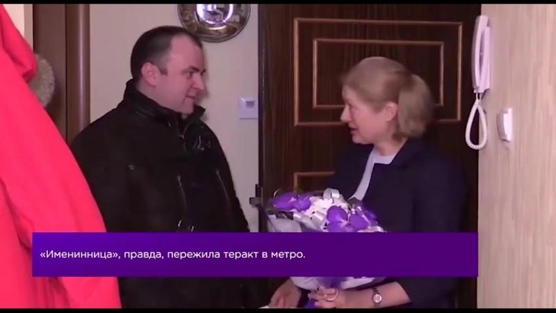 Савелий Лебедев поздравил женщину с годовщиной теракта
