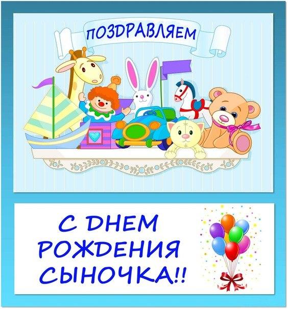 Поздравление родителей в картинках с днем рождение ребенка