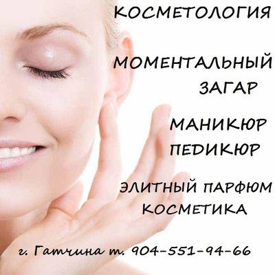 Кира Ηиколаева, 12 июня , Гатчина, id130167056
