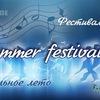 Mezhdunarodnye-Festivali Bolgaria