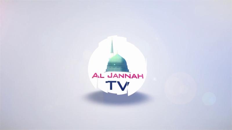 Пророк Мухаммад ﷺ Жизнеописание 28 Прощальный Хадж Пророка ﷺ