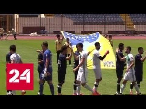 В Египет с ответным визитом приехали футболисты грозненского Ахмата Россия 24