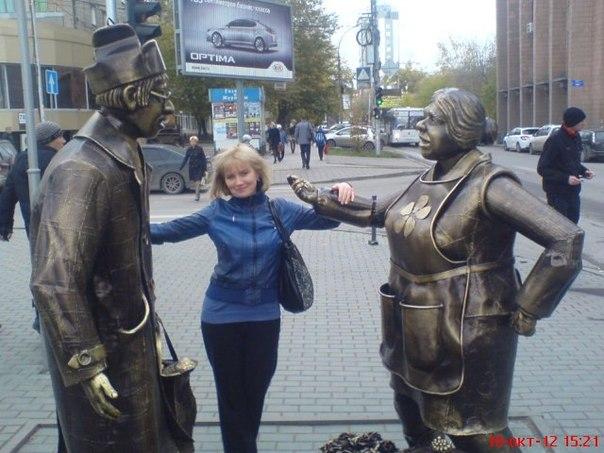 ВКонтакте Светлана Власенко фотографии