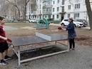 Уличная секция настольного тенниса. г.Отрадный.
