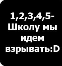 Лена Толстикова, id177327218