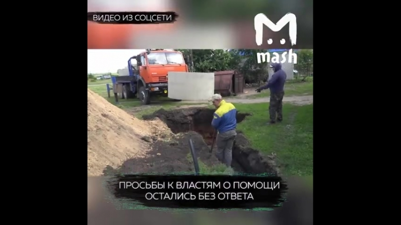 В Липецкой области активисты сделали ван 7 детьми 480p mp4