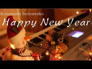 Счастливый новый год абба с переводом