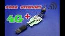 Free internet wifi 100% / new idea free internet new technology