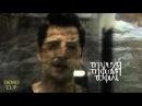 Sakis Rouvas - Kane na mi s agapiso Demo clip
