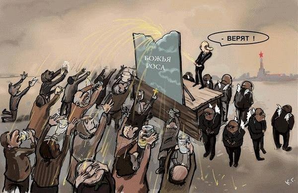 В крестном ходе участвует максимум полторы тысячи человек, - советник министра МВД Стойко - Цензор.НЕТ 4687