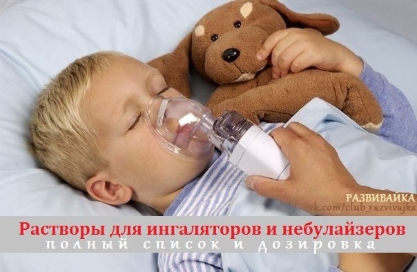 Фото №429695644 со страницы Николая Кропачева