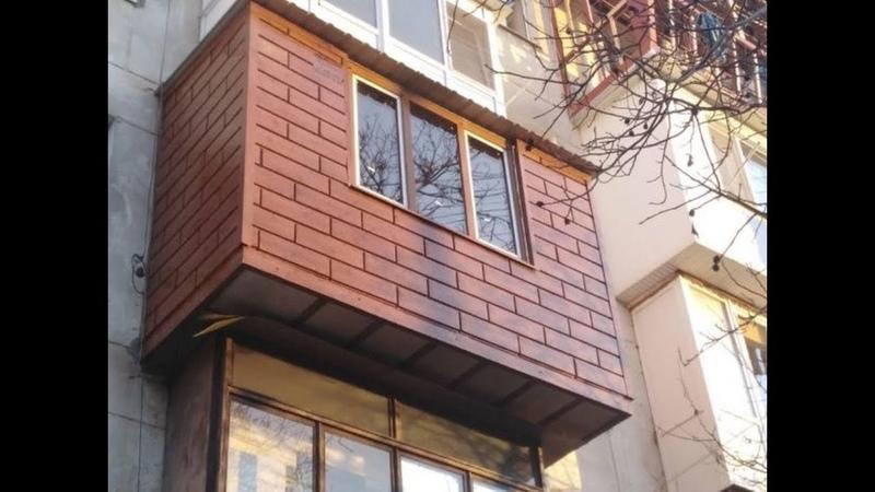 Атлант ремонт и расширение балконов в Одессе и Черноморске