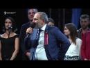 Նիկոլ Փաշինյանն արտասանում է Համո Սահյանի «Հայաստան ասելիս» բանաստեղծությունը
