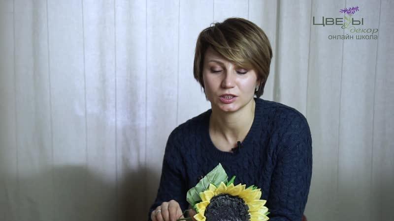 Отзыв студента Юлии о прохождении офлайн курса Цветы, пакет VIP стоимостью 50000 рублей.