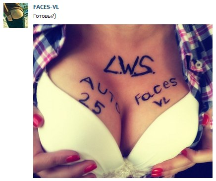 tits-faces