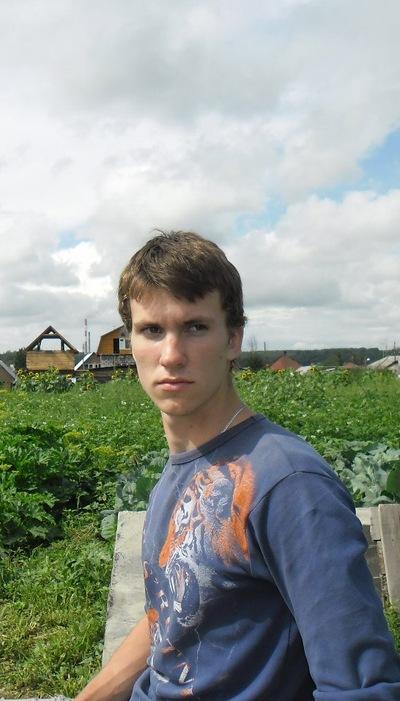 Владимир Маркин, 8 февраля 1996, Новосибирск, id107188305
