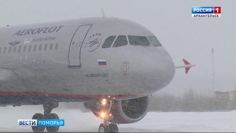 Самолёт «Аэрофлота» сегодня больше часа кружил в небе над Архангельском