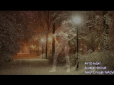 Клип 2018! По белому снегу (REMIX) Классная песня!! Рекомендую! ) NEW 2018_HD.mp4