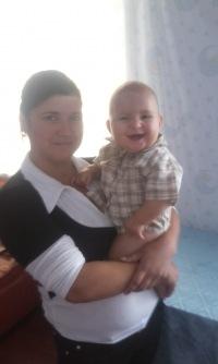Екатерина Гайдук, 1 февраля 1995, Ильинцы, id173685136