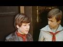 Бронзовая птица (1974) (2 серия)