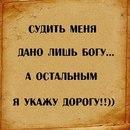 Наталья Шевко фото #4