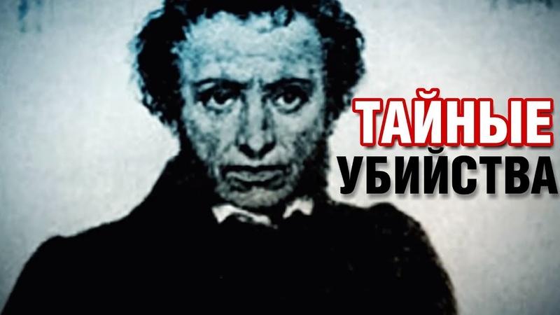 РУССКИЕ ТАЙНЫ Таланты и покойники Документальные фильмы детективы HD