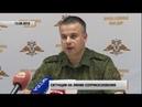 Даниил Безсонов о ситуации в ДНР на 13.08.18. Актуально