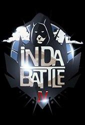 InDaBattle: История продолжается