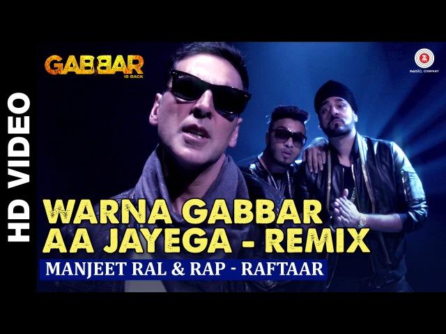 Warna Gabbar Aa Jayega | Gabbar Is Back | Manj Musik Raftaar feat. Dj Tejas