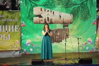 Наталья Грофпель с песней Сокол