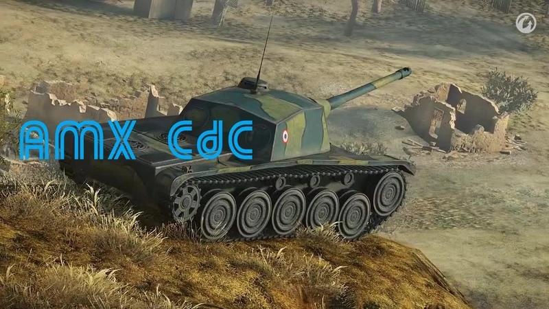 Amx cdc -взводная игра !