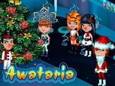 Аватария новый год костюмы фото